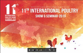 We will attend Bangladesh Dhaka International Poultry Show
