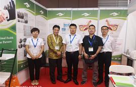 Indonesia Indo livestock exhibition