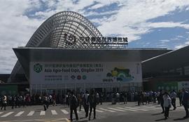 VIV QingDao Exhibition