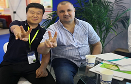 EuroTier China Exhibition
