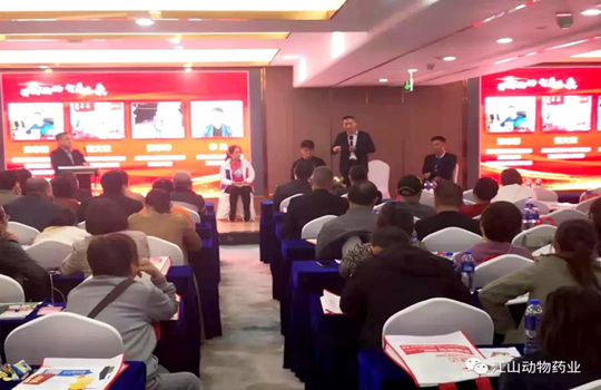 jiangshan distributors conference in Chengdu