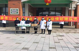 Jiangshan Donated disinfectant to fight againest COVID-19