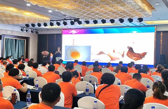 Jiangshan Domestic Distributors conference in Changsha