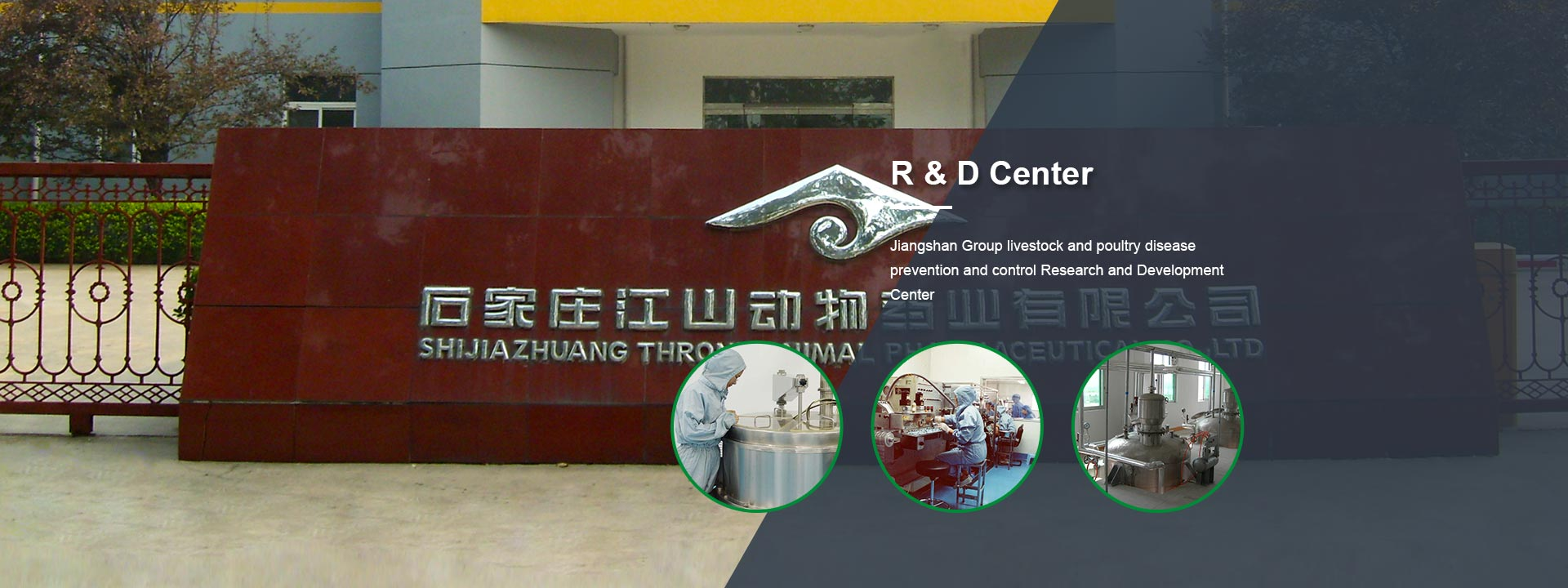 Jiangshan Animal Pharmaceutical Co.,Ltd.