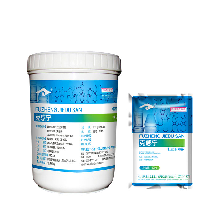 Chinese Herbal Medicine Avian anti-Flu Powder