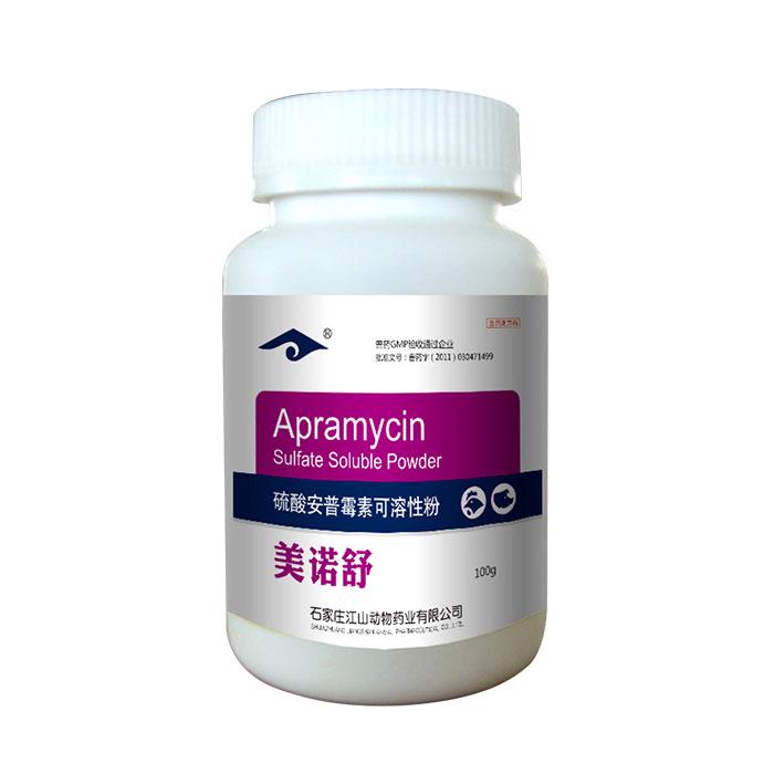 Apramycin Sulfate Soluble Powder