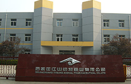 Jiangshan Group livestock and poultry disease prevention and control Research and Development Center