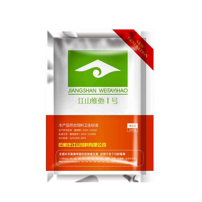 Premix Wholesale Nutrition Vitamin Premix