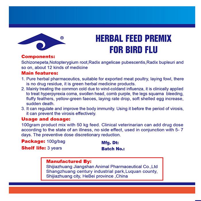 Herbal Feed Premix For Bird Flu Nutrition Vitamin Premix