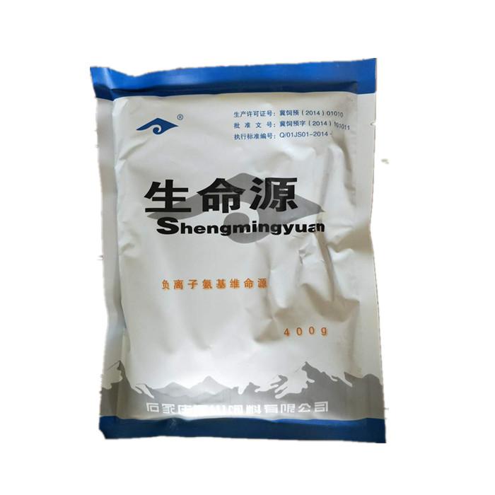 SHENGMINGYUAN-multivitan & electrolyte