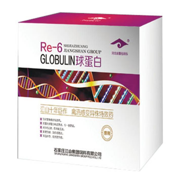 Re-globulin special medicine for avian influenza variant