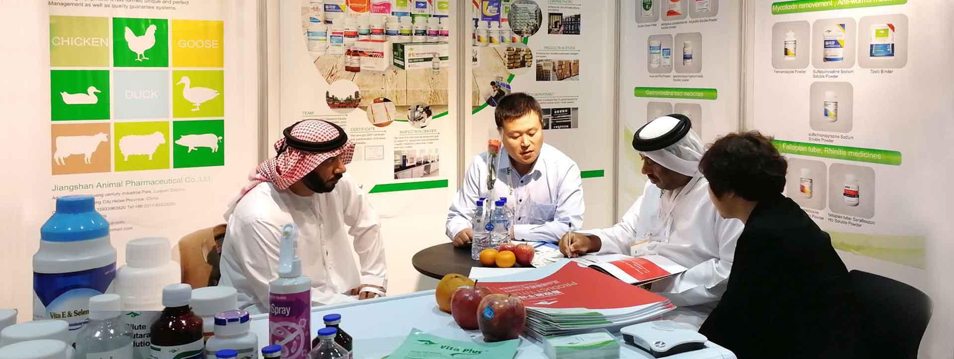 veterinary exhibition