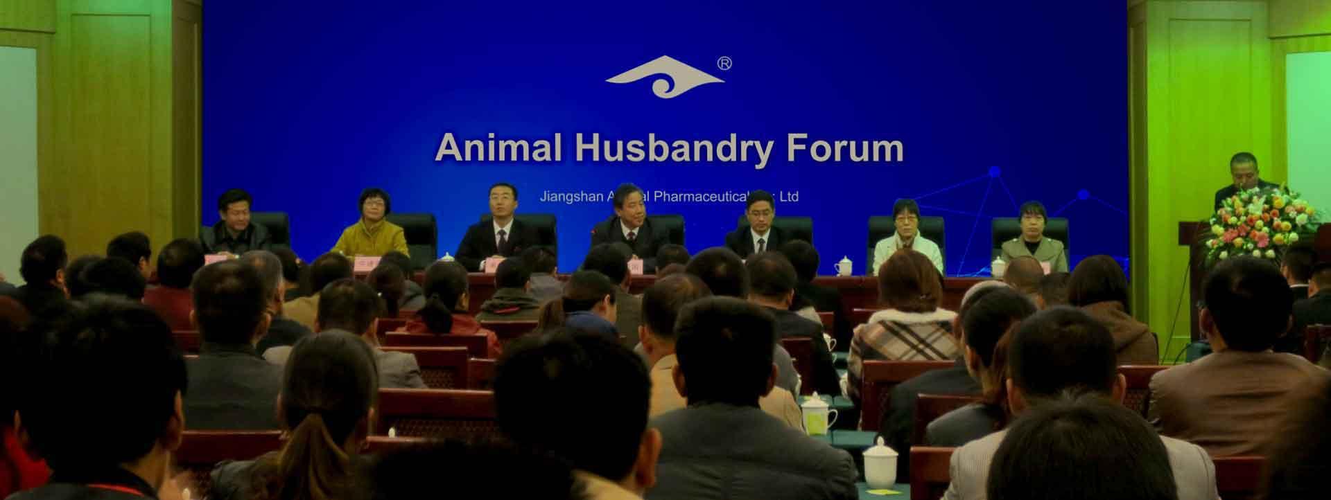 animal pharmacy forum