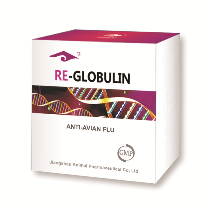 Re-globulin special medicine for avian influenza variant