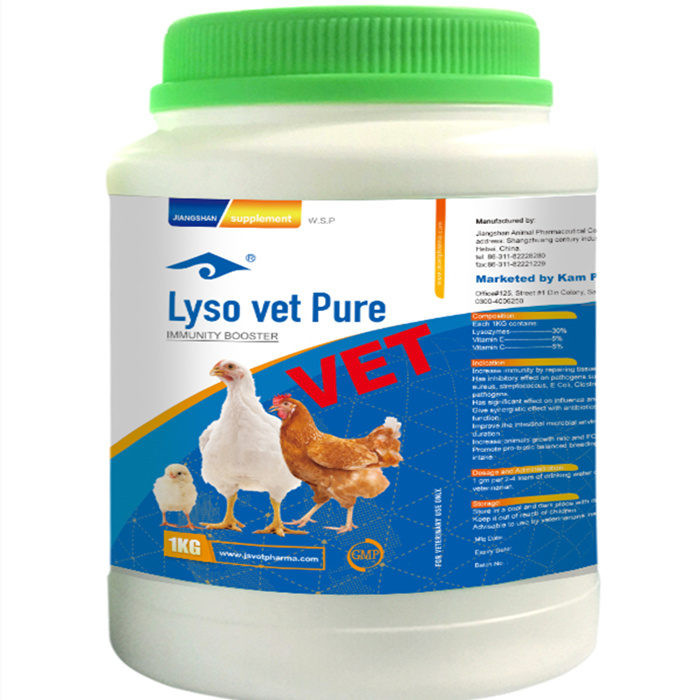 Lyso Vet Pure
